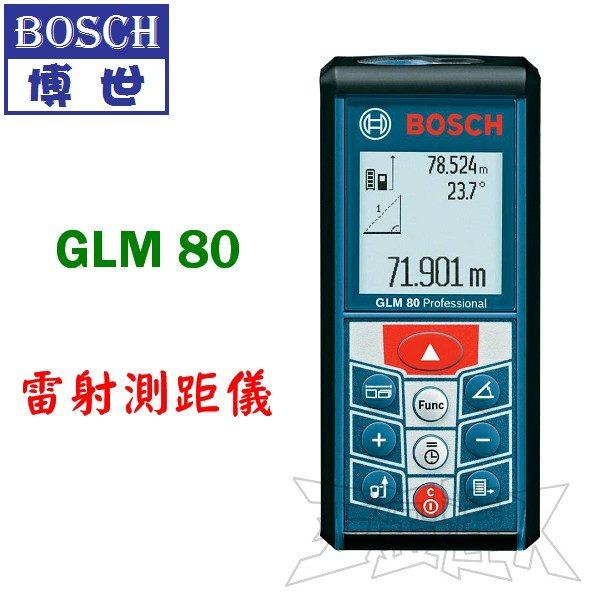 GLM80,雷射測距儀,五金工具