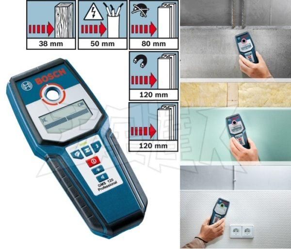 GMS120_2,牆體探測器,五金工具