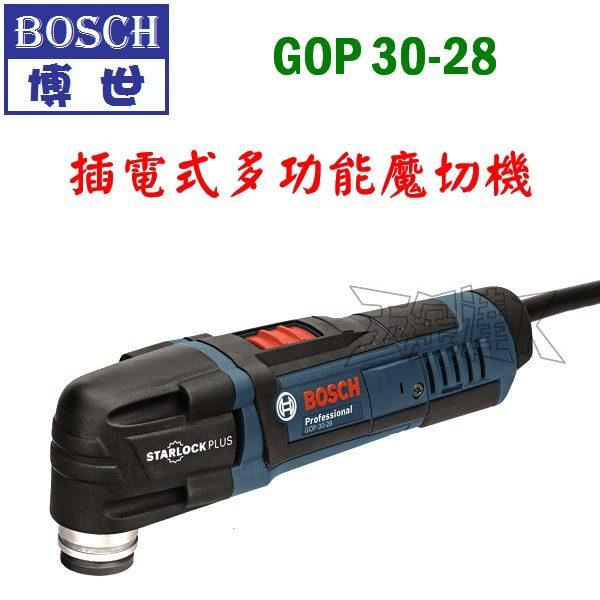 GOP30-28 1,磨切機,五金工具