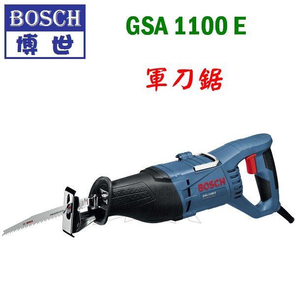GSA1100E,軍刀鋸,五金工具