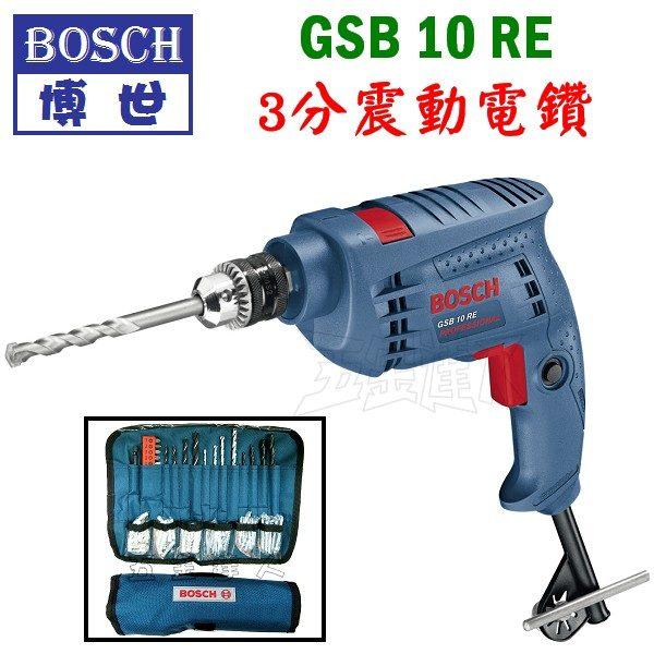 GSB10RE,電鑽,五金工具