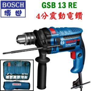GSB13RE 1,電鑽,五金工具