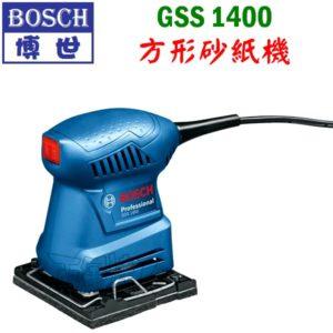 GSS1400 1,砂紙機,五金工具