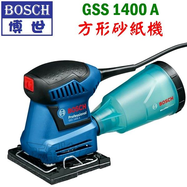 GSS1400A 1,砂紙機,五金工具
