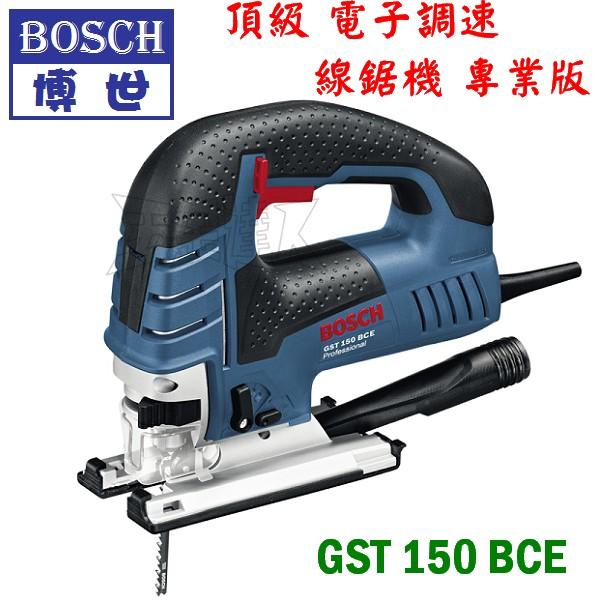 GST150BCE,線鋸機,五金工具
