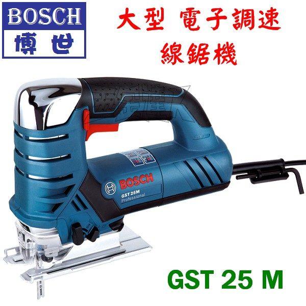 GST25M 1,線鋸機,五金工具