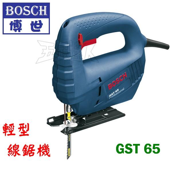 GST65,線鋸機,五金工具