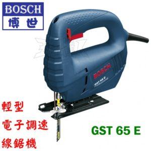 GST65E,線鋸機,五金工具