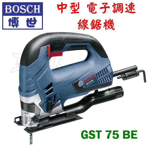 GST75BE,線鋸機,五金工具
