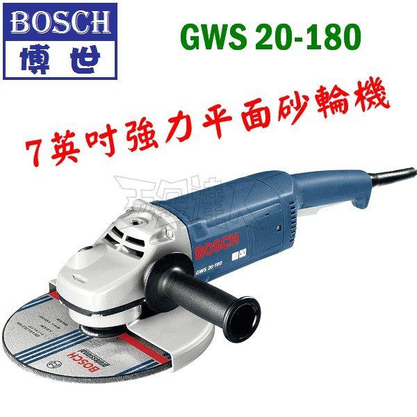 GWS20-180,砂輪機,五金工具