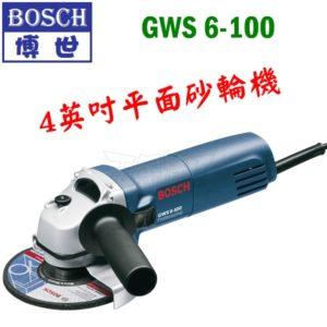 GWS6-100,砂輪機,五金工具