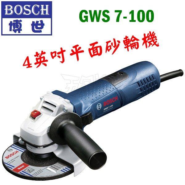 GWS7-100,砂輪機,五金工具