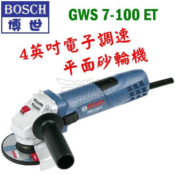 GWS7-100ET,砂輪機,五金工具