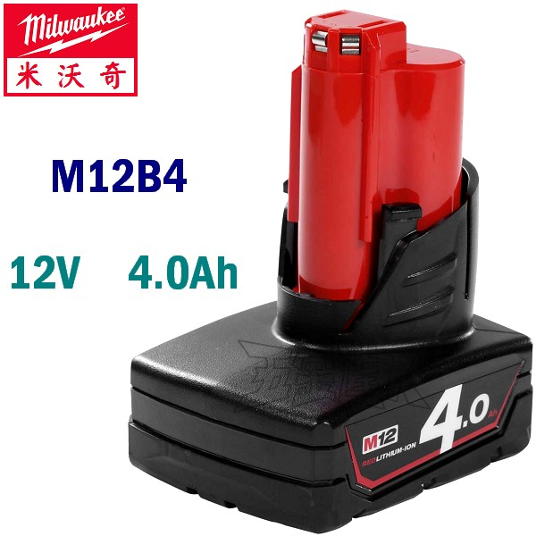 M12B4,下插式高容量鋰電池,五金工具