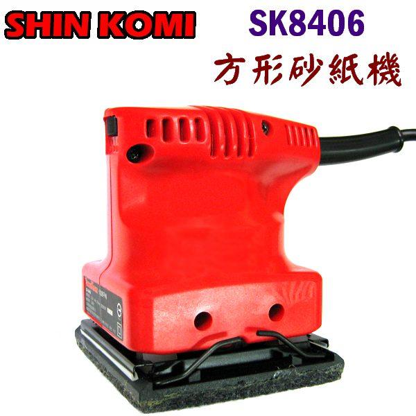 SK8406 1,方形砂紙機,五金工具