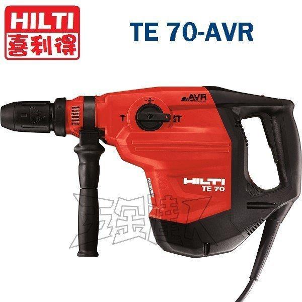 TE 70-AVR,鎚鑽,五金工具