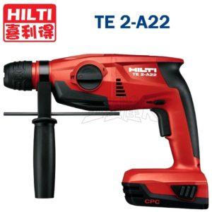 TE2-A22 1,充電鎚鑽,五金工具