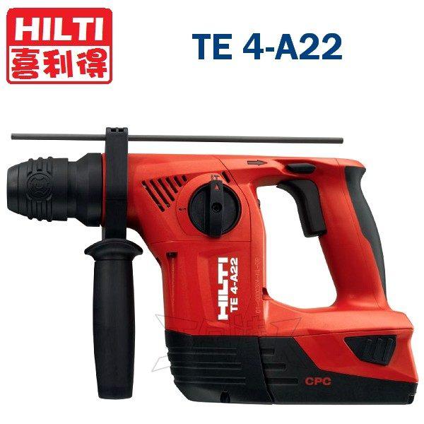 TE4-A22 1,充電鎚鑽,五金工具