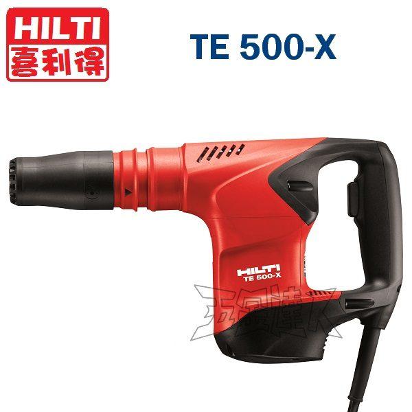TE500-X(1),鑿破機,五金工具