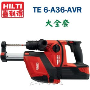 TE6-A36-AVR 全,充電鎚鑽,五金工具