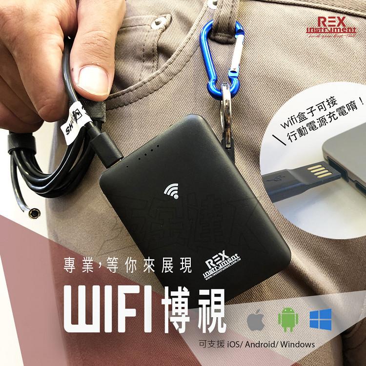 WIFI博視,手機連線管路探測器,五金工具