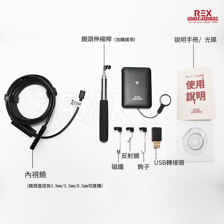 WIFI博視_7,手機連線管路探測器,五金工具