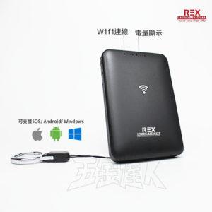 WIFI博視_8,手機連線管路探測器,五金工具