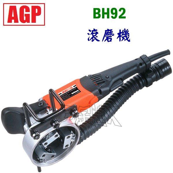 BH92 1,滾磨機,五金工具