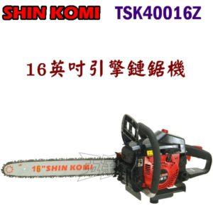 """TSK40016Z 1,16""""引擎鏈鋸機,五金工具"""